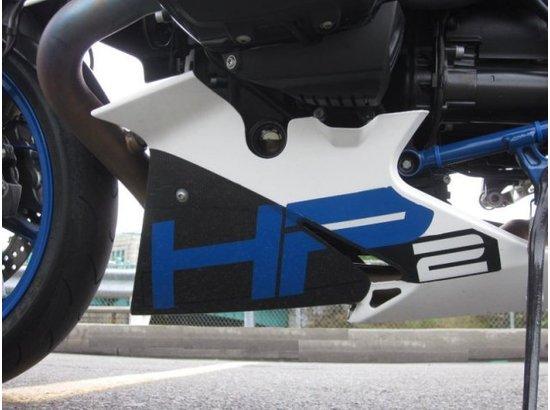 2009 BMW HP2 Sport 105065552 thumbnail2